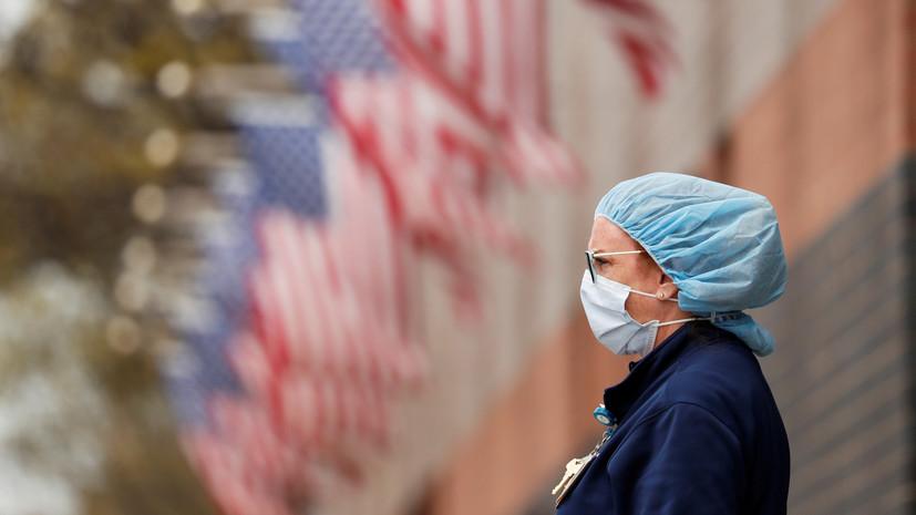 Более 22 тысяч человек заразились коронавирусом в США за сутки