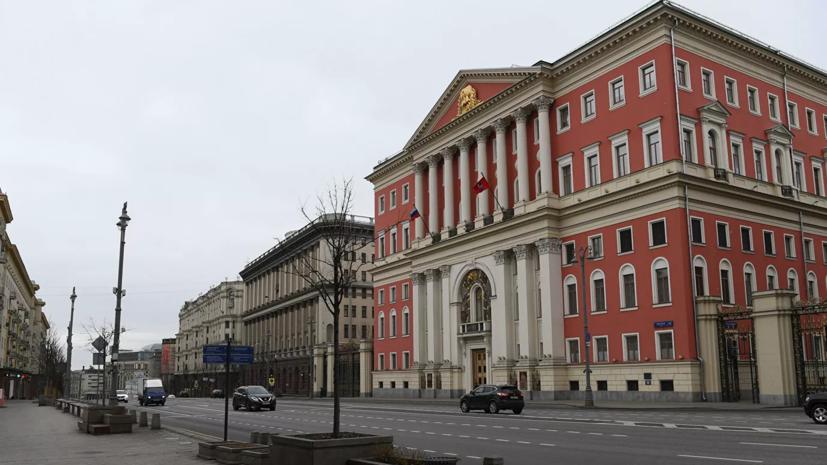 В Москве расширили список получателей субсидий для франчайзи