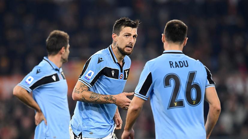 «Нас поставили в худшие условия»: почему в «Лацио» возмущены переносом даты возобновления тренировок для команд Серии A