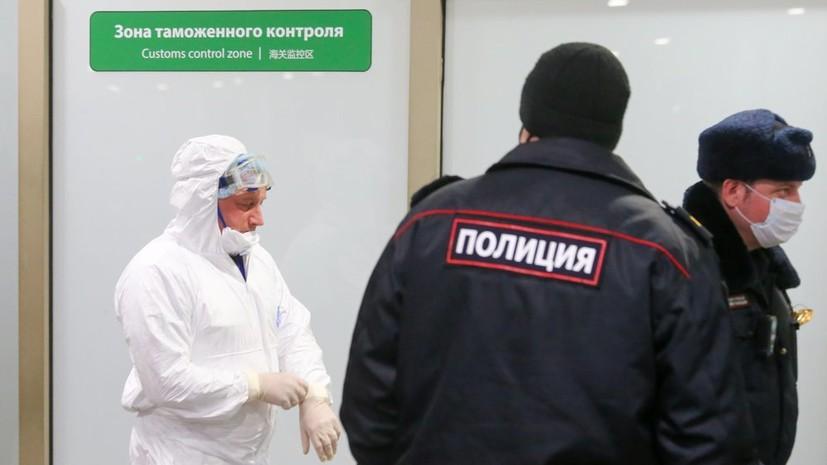 В Москву из Нью-Йорка вылетели более 300 россиян