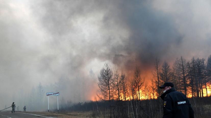 Прокурор Усть-Кута выехал к месту возможного поджога леса чиновниками