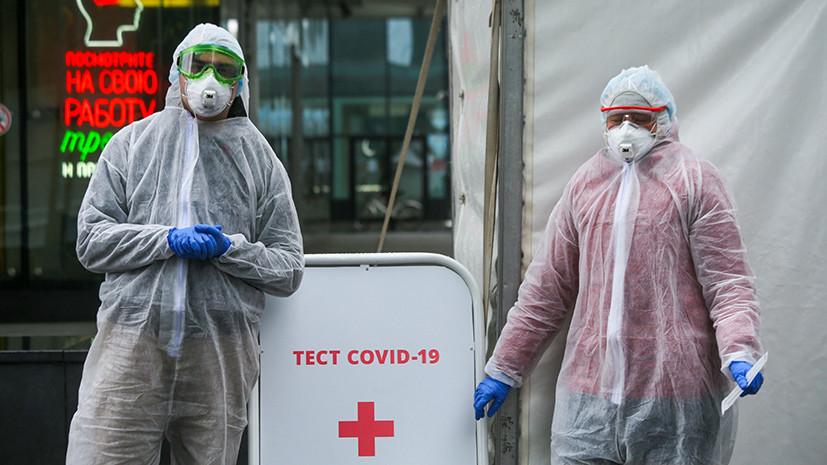 Новые случаи в 82 регионах: число заразившихся коронавирусом в России приблизилось к 100 тысячам
