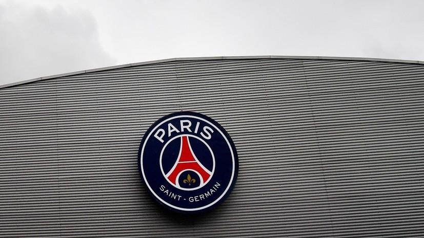 СМИ: Футболисты ПСЖ отказались от сокращения зарплат во время пандемии