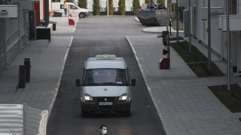 В Москве число вылечившихся от коронавируса возросло до 4610