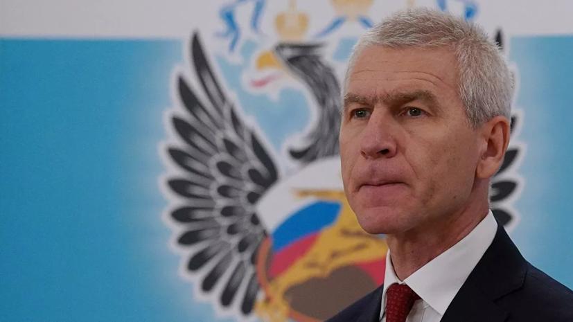 Матыцин заявил, что Минспорт вынужден сократить бюджет на 7 млрд рублей