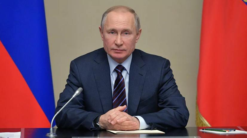 Путин высказался о ситуации на рынке нефти