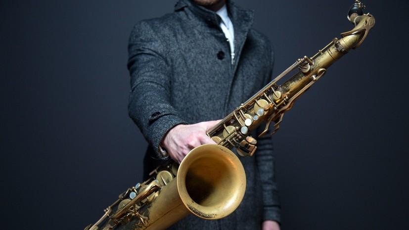 Джазовые музыканты проведут концерт в режиме онлайн