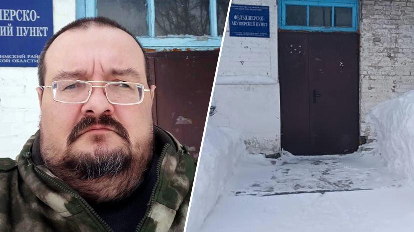 «Не учли нормы законодательства»: прокуратура обязала новосибирский Минздрав выплатить подъёмные сельскому фельдшеру