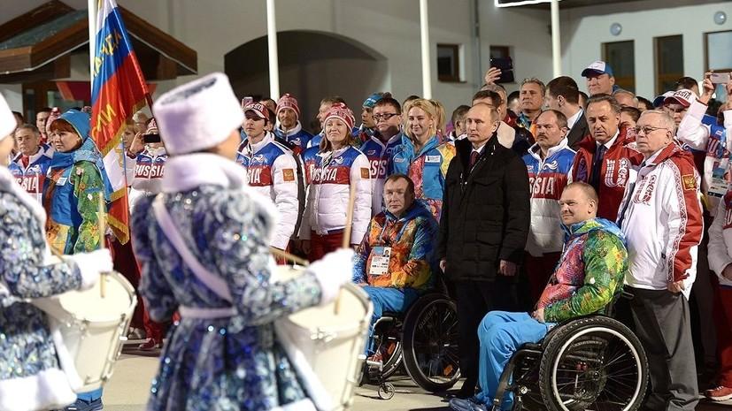 Паралимпийский чемпион Шилов рассказал о запоминающейся встрече с Путиным