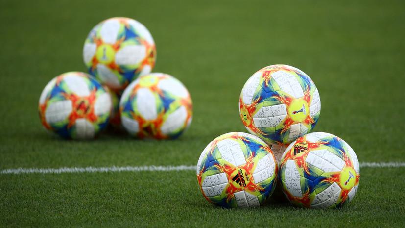 СМИ: 50 клубов собираются подать иск к Федерации футбола Франции