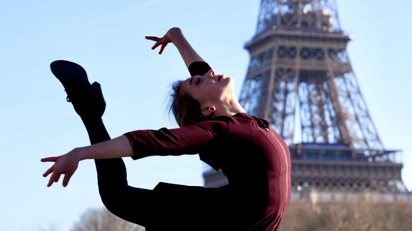 Фигуристка Галявиева: надеюсь, Франция вернётся к нормальной жизни раньше России