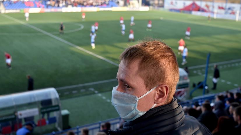 Васильков о возобновлении сезона, здоровье футболистов и пустых трибунах