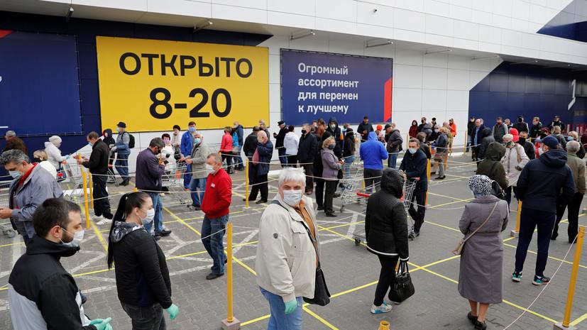 Эксперт назвал регион России с самой благоприятной ситуацией с COVID-19