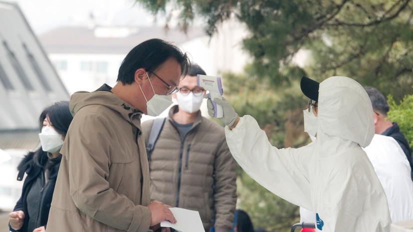 В Южной Корее число выздоровевших от коронавируса превысило 9000