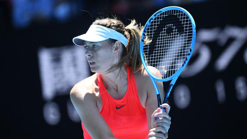 Шарапова сыграет в виртуальном турнире WTA