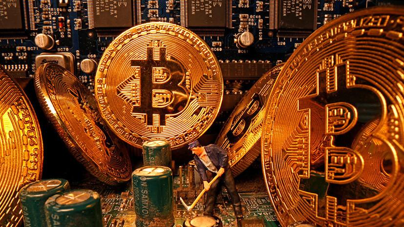 Цифровое оживление: почему курс биткоина вырос до максимума за два месяца