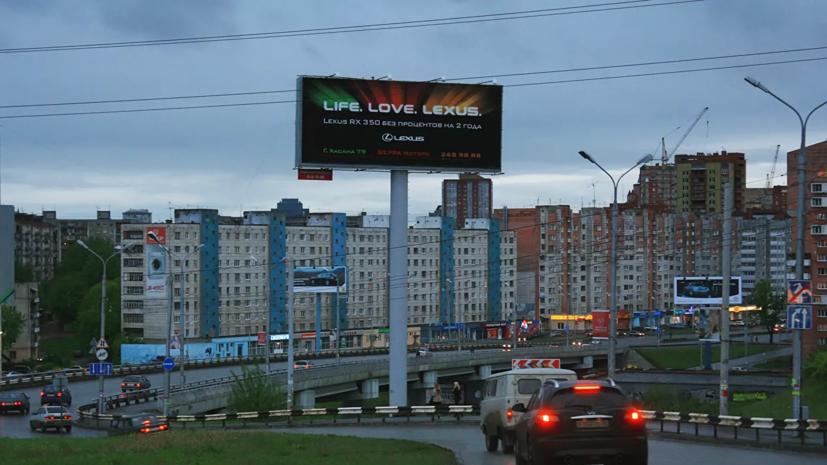 Синоптик рассказал, какой будет погода в Пермском крае в майские праздники