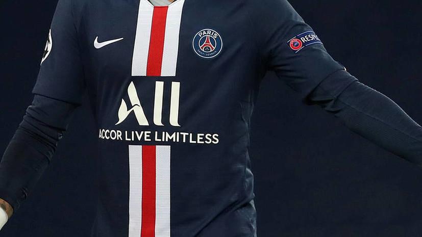 Лига 1 признала ПСЖ чемпионом Франции сезона-2019/20