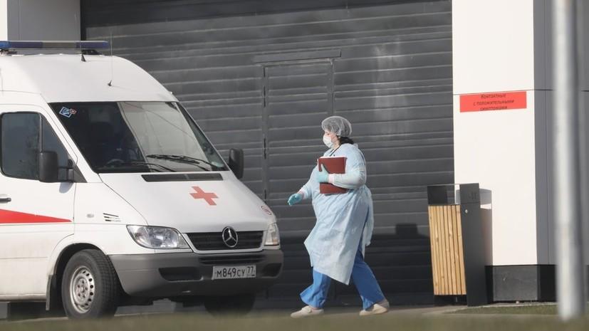 Ещё 47 пациентов с коронавирусной инфекцией скончались в Москве