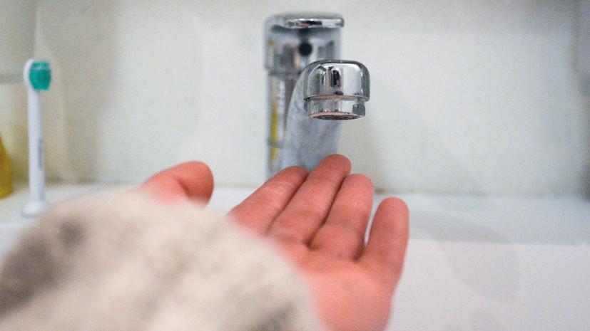 В Москве перенесли начало отключения горячей воды в домах