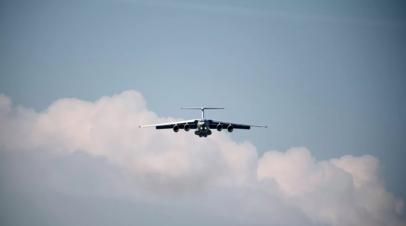 В России создали авиагруппировку для доставки помощи Сербии