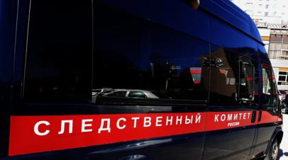СК России возбудил три дела о преступлениях украинских силовиков в ДНР и ЛНР