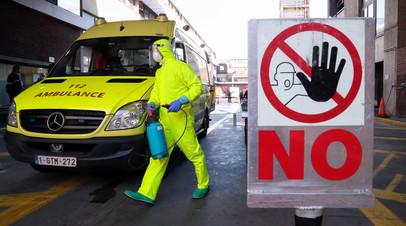 В Бельгии за сутки зафиксировали 1422 новых случая коронавируса