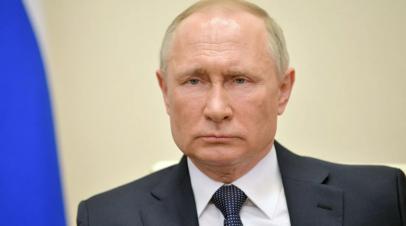 Путин проведёт совещаниепо ситуации на рынке нефти