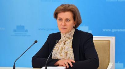 Попова: Россия пока не сорвалась во взрывной рост распространения коронавируса
