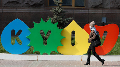 В Киеве запретили находиться на улице без медицинской маски