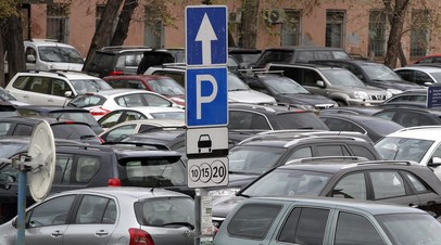 В России предложили сделать бесплатной парковку в нерабочий период