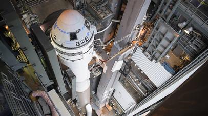 Пуск ракеты Atlas V