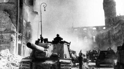 Советские войска после взятия Кёнигсберга