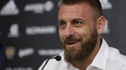 Де Росси заявил, что хотел бы стать главным тренером «Ромы»