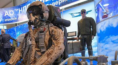 Катапультное кресло и костюм лётчика-истребителя самолёта Су-57