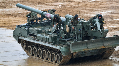 Самоходная артиллерийская установка САО 2С7М «Малка»