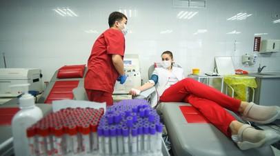 Для переливания больным COVID-19: власти Москвы установили выплаты донорам крови с антителами к коронавирусу