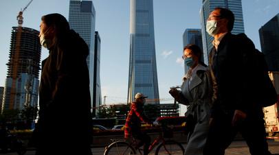 Пекин во время пандемии