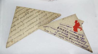 Госархив Оренбургской области опубликовал письма фронтовиков