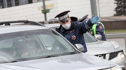 В Москве аннулируют цифровые пропуска, не прошедшие проверки