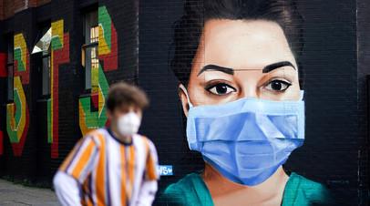 Вспышка коронавирусной болезни (COVID-19) в Лондоне