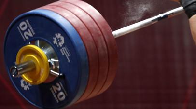 Чемпионат России по тяжёлой атлетике перенесут на начало осени