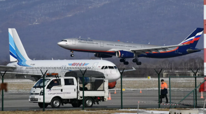 Аэропорт Владивостока перешёл на сокращённый режим работы