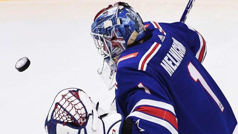 СМИ: Российский вратарь Мельничук близок к переходу в клуб НХЛ «Сан-Хосе»
