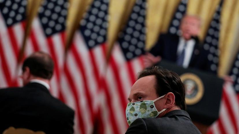 Трамп считает, что Китай мог остановить распространение коронавируса