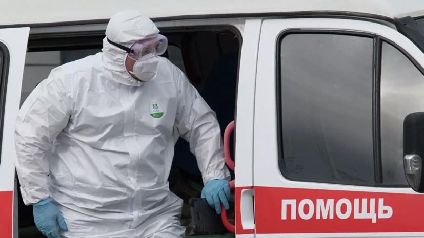 В России выявили 7933 новых случая заражения коронавирусом