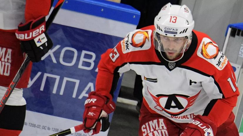 Хоккеисты Дацюк, Кошечкин, Мозякин стали неограниченно свободными агентами