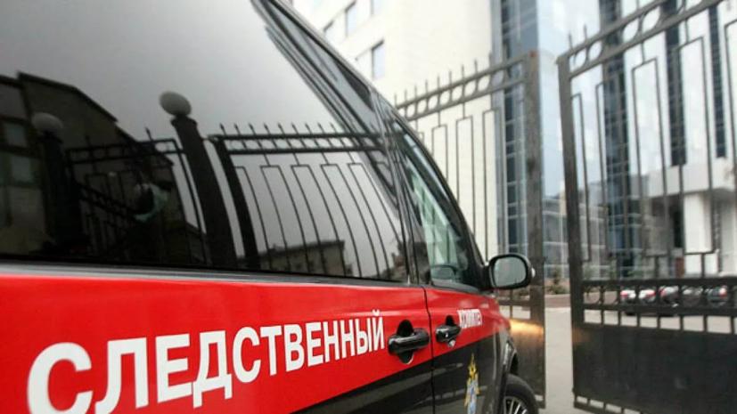 В Крыму задержали двух сотрудников управления Росимущества