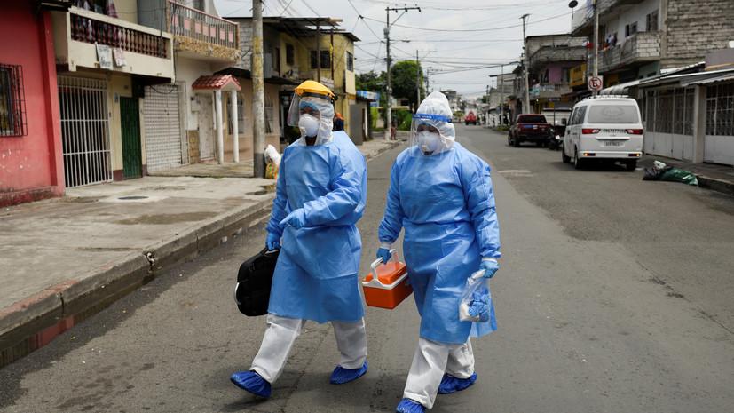МВФ выделит Эквадору $643 млн для борьбы с коронавирусом
