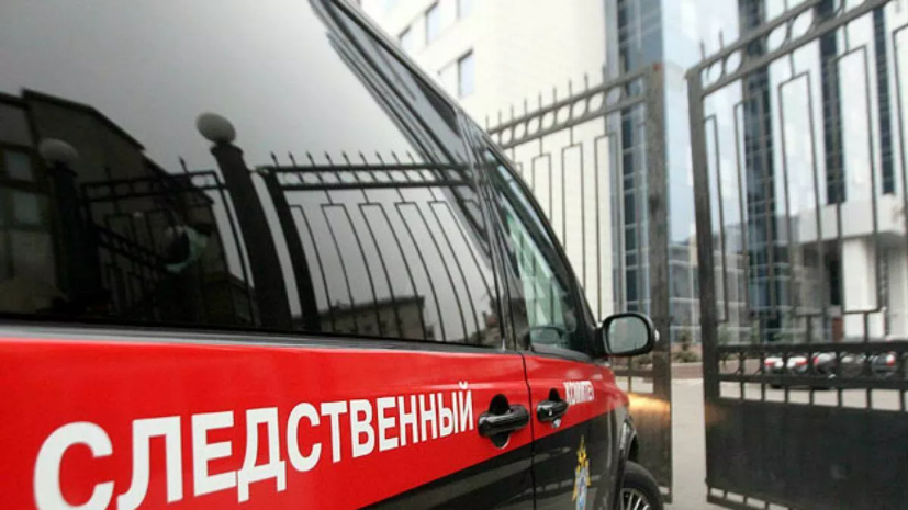 СК возбудил дело по факту взрыва на плавбазе в Приморье